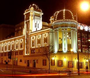 Bradford Alhambra Theatre
